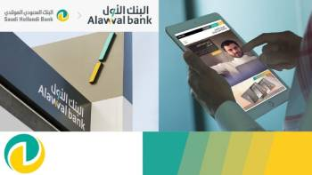 Saudi-Hollandi-Bank-To-Alawwal-Bank
